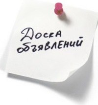 Работа на авито в москве вакансии от прямых работодателей - 3302