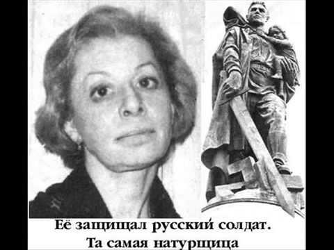 Орей Волот Крысолюди Мерзость дегенераты