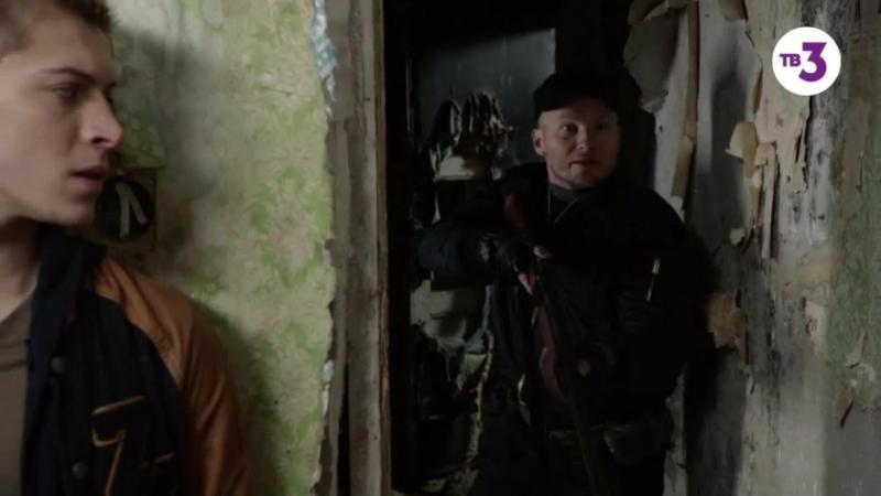 Чернобыль. Зона отчуждения Москаль вышел погулять из сериала