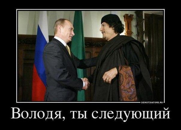 Путин пробует создать в России режим типа Муссолини. Его политика - это спецоперации в духе КГБ, - Гарань - Цензор.НЕТ 5707