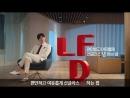 [COMMERCIAL] Ли Чон Сок для для LDF