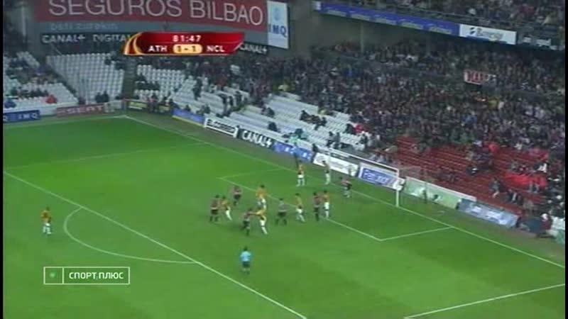 408 EL-2009/2010 Athletic Bilbao - CD Nacional 2:1 (22.10.2009) HL