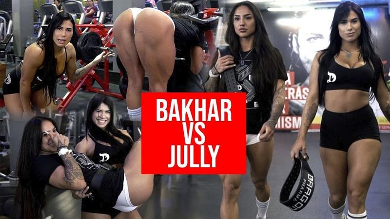 JULLY VS BAKHAR NABIEVA | SUPER TREINO