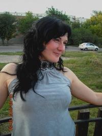 Ирина Бытяк, 31 января 1981, Смела, id180607516