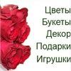 Цветы, розы, букеты, подарки — Белая роза Пермь