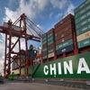 Доставка грузов из Китая в Россию - Knrimport.Ru