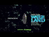 Vadim Koks - Waterland Dextrous Records 09042014
