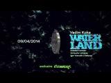 Vadim Koks - Waterland Dextrous Records 09042014