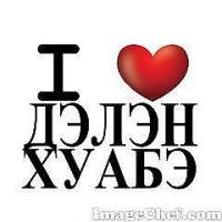 Аскер Абазов, 8 июля , Тверь, id152989225