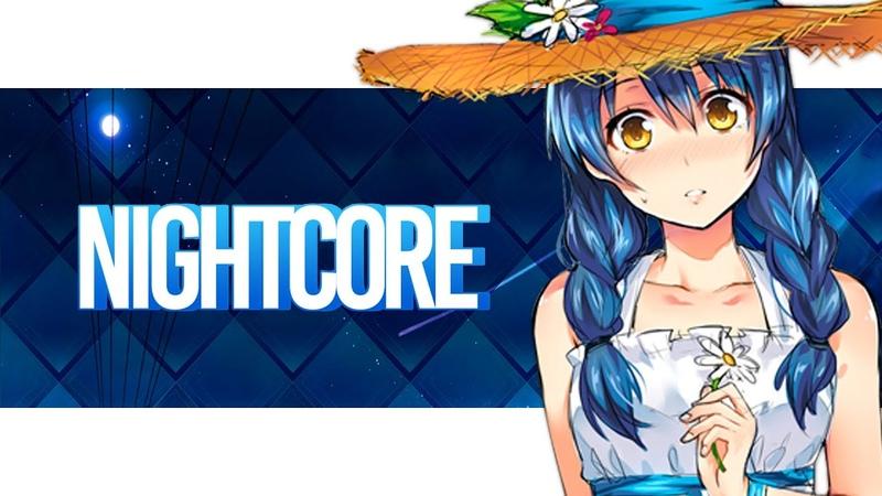 Nightcore → La Lune
