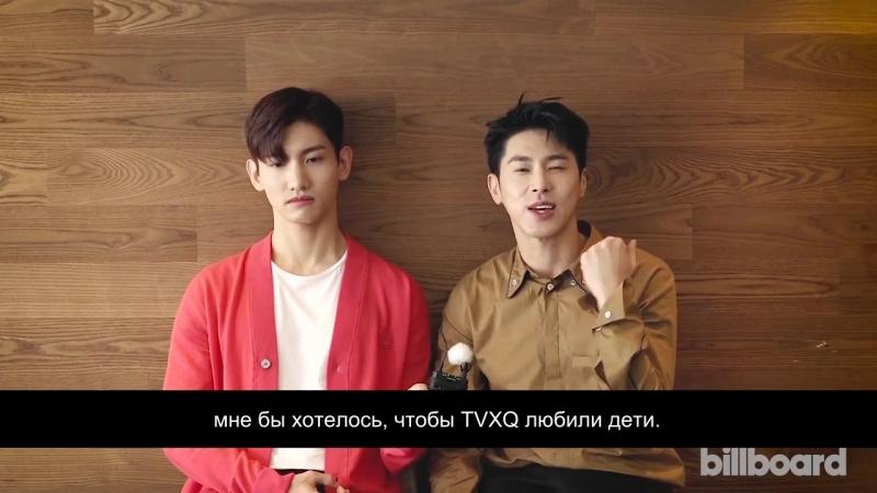 2018 04 12 TVXQ Speaks on New Music Billboard rus sub