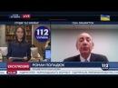 Эксклюзивное интервью первого посла США в Украине Романа Попадюка телеканалу 11