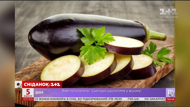 5 причин їсти більше баклажанів