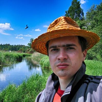 Макс Шмидов, 5 июля 1993, Полевской, id27555210