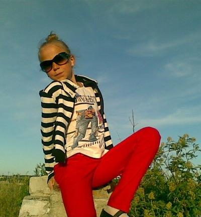 Мария Сергеевна, 28 июня , Ульяновск, id212211245