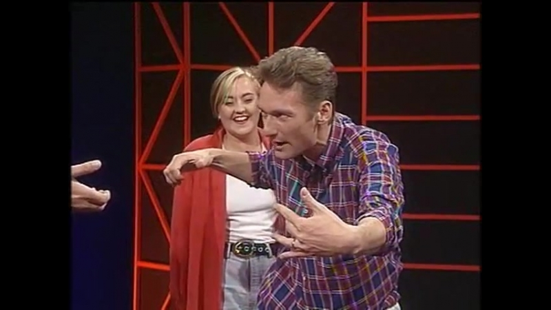 Whose Line Is It Anyway (UK) - Season 7 Episode 07 (1995)