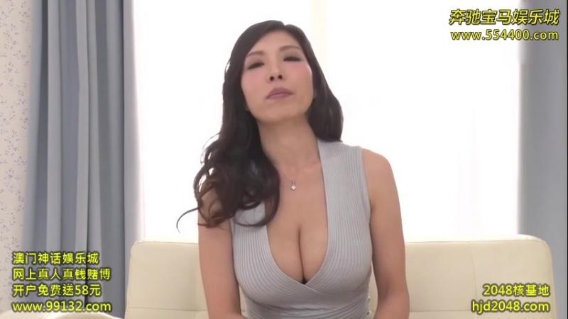 Kuwata Minori Porn Mir, Японское порно вк, new Japan Porno Married Woman, Big Tits, Breast