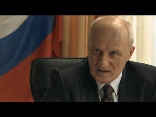 Кордон следователя Савельева (2012) 24 серия.