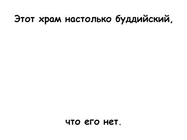 http://cs607419.vk.me/v607419443/281f/mSUePao0lwA.jpg