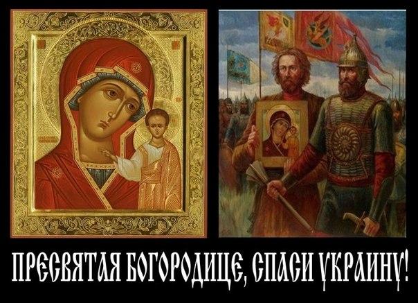 русь картинки: