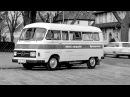 Mercedes Benz LE 306 Electro Transporter Br 630 1975 77