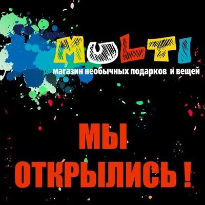 Βадим Κнязев, 25 ноября 1986, Уфа, id197420372