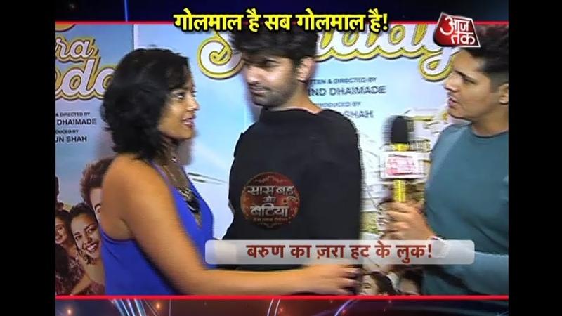 Meet Advay's New Chandni!