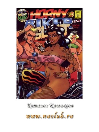 Horny Biker Slut 03