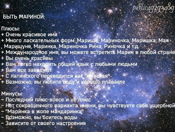 День Ангела. Справочник по именам и именинам