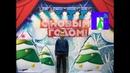 Ёлка Мэра Москвы - 2019! Петя получил билет в награду! Представление 1 января 2019 года!
