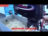 Видео Обзор Двухтактного Лодочного мотора Parsun T2.6BMS Mototek