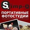 Фотобоксы | Портативные фотостудии