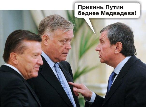 Украина получит первые 600 млн евро от ЕС во второй половине июня, - НБУ - Цензор.НЕТ 2805
