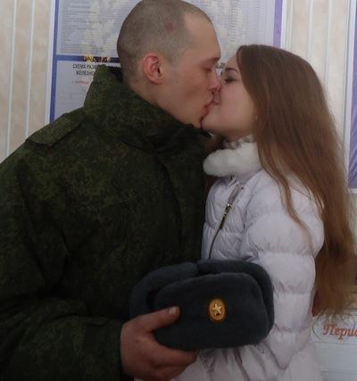 Леся Дмитриевна, 9 сентября 1994, Киров, id29318482