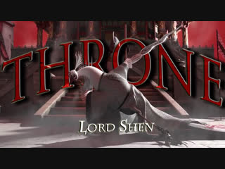 Lord Shen - Throne - Bring Me the Horizon - Part 2