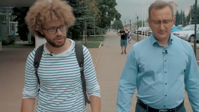 Пешая прогулка по Обнинску мэра и блогера