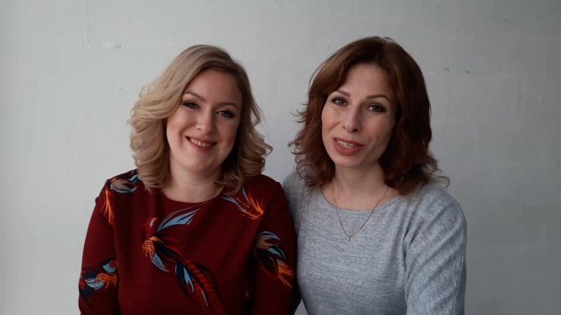 Совместные программы Марии Карташевой и Марины Трофимовой