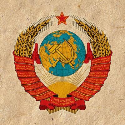Rehnen Deutch, 1 декабря 1995, Москва, id200949456