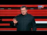 Соловьев выгнал гостя из студии за реплику против Героя РФ Романа Филиппова