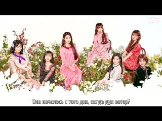 · Рус.саб · OH MY GIRL - Love Oclock ·