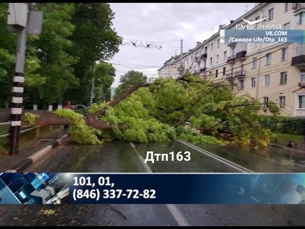 О последствиях урагана накрывшего Самарскую область