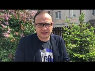 Константин Генич - об Унаи Эмери