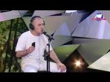 Крестная Семья - Я иду к тебе (Live на СтранаFM 09.08.2018)