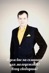 БЕСПЛАТНЫЙ СЕМИНАР ДЛЯ МОЛОДОЖЕНОВ - 15 МАЯ!