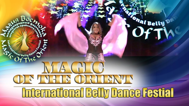 BELLY DANCE 2016 Magic of the Orient festival Дарья Никулина