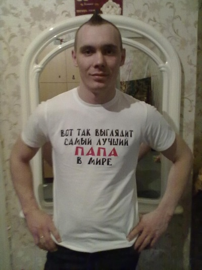 Дмитрий Федотов, 16 октября 1989, Оренбург, id103103885