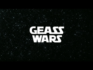 Geass wars | star wars x code geass