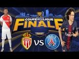 FIFA 18 Карьера за Монако #6 Супер Субашич и матч достойный финала кубка