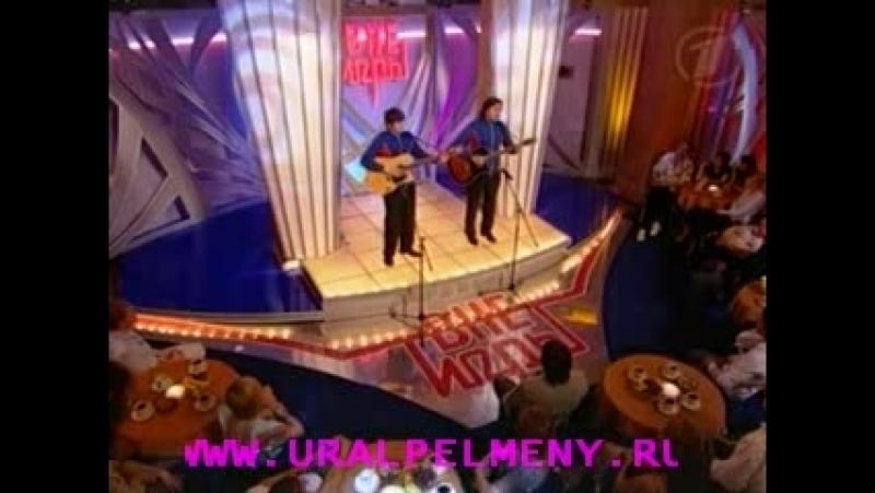 КВН Александр Ревва, Вячеслав Мясников - Карапули №1