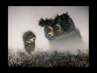 Ёжик в тумане 1975 1080p режиссер Юрий Норштейн